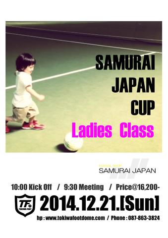 2014.12.21. SAMURAI JAPAN ( Ladies Class ).jpg