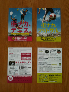 iphone/image-20110928120149.png