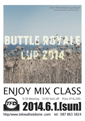 BUTTLE ROYALE CUP 2014.jpg